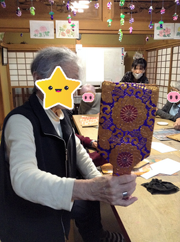 201231-1_an7.png