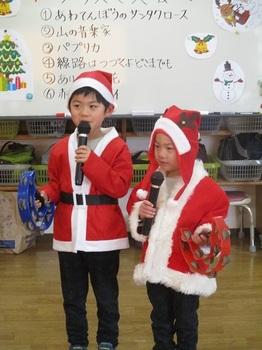 クリスマス会2日目1.JPG