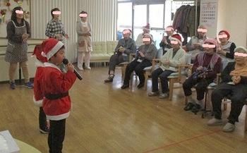 クリスマス会2日目4.JPG