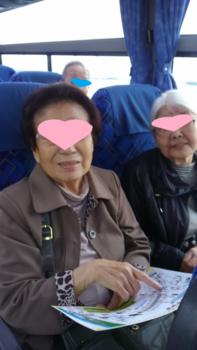 バス旅行2.png