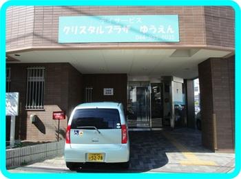 玄関1.JPG